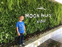 Moon Palace - Nizuc